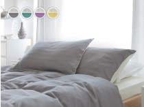 Këllëf jastëku 2 copë Dormeo Mix&Match